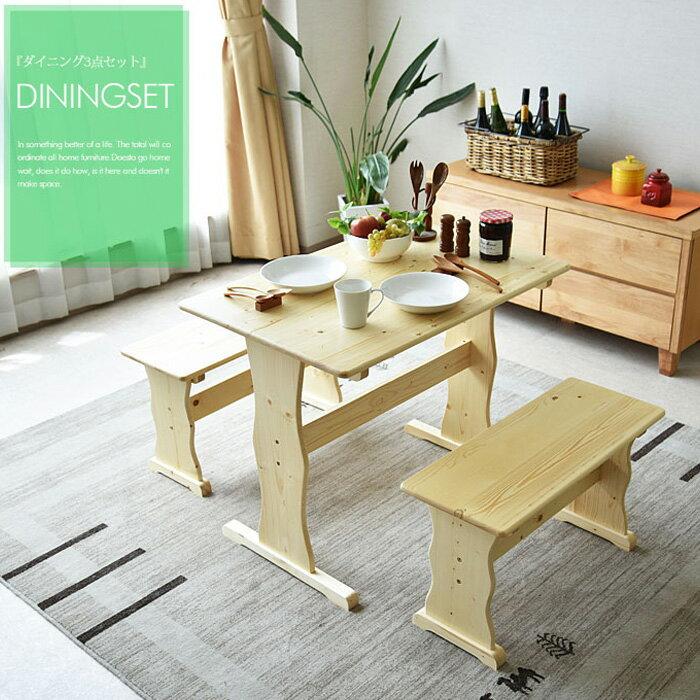 【送料無料】ダイニングテーブルセット 幅90 2人掛け 3点セット 木製 パイン無垢材 カントリーテイスト コンパクト ダイニングベンチ ダイニング3点セット 作業台として ベンチ テーブル 食卓