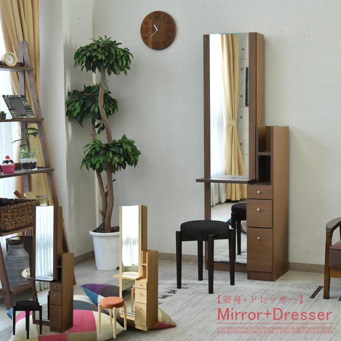 【送料無料】ドレッサー スツール付き デスク テーブル 大容量収納 幅60 木製 モダン 姿見 全身ミラー チェアー スツール 鏡付き