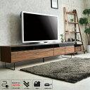 【送料無料】テレビ台 テレビボード 幅210 国産品 完成品 木製品 収納家具 リビングボード ローボード リビング収納 …