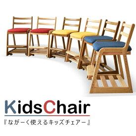 【クーポン配布中】ベビーチェアー 木製 ダイニングチェアー 子供用 完成品 座面高変更 長く使える 学習チェア 学習椅子 姿勢 子供椅子 木製チェアー キャスター付き