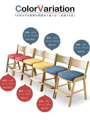 【送料無料】ベビーチェアー木製ダイニングチェアー子供用完成品座面高変更長く使える学習チェア学習椅子姿勢子供椅子木製チェアーキャスター付き