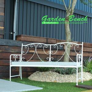 ガーデンベンチ ガーデンチェアー 2人掛け 折りたたみ アイアン ホワイト クッション付き ソファー 2P アウトドア レジャー おしゃれ シンプル 2人用