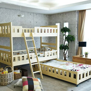 【新生活】3段ベッド親子ベッド木製無垢子供から大人まで2段ベッドスライドベッド3人用セパレートカントリーパイン無垢ツインベッド分割可能LVLスノコ