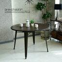 ダイニングテーブル 幅110 丸テーブル テーブル 正方形テーブル 無垢 アイアン 4人用 食卓 カフェテーブル