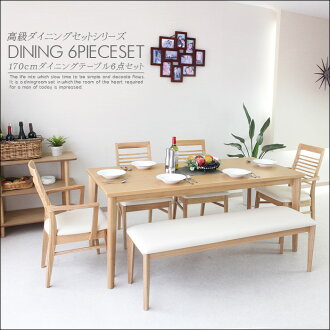 C Style Rakuten Global Market Cm Dining Table Set Dining
