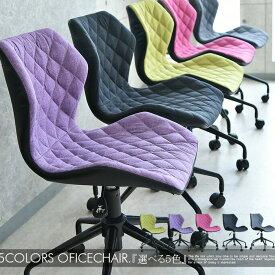 【送料無料】オフィスチェア デスク用チェア 会議用チェア 高機能チェア 1P パソコンチェア 事務用 椅子 1人用 キャスター 回転 高機能 カラフル デザイン シンプル モダン