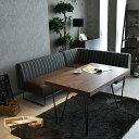 【送料無料】リビングダイニングテーブルセット 幅115cm ウォールナット リビングセット 北欧 木製 3点セット 2Pソフ…