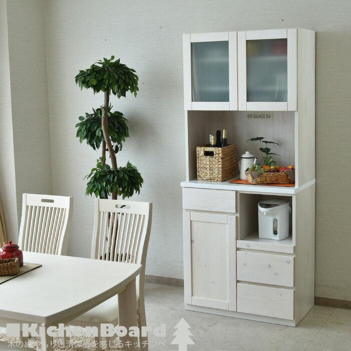 【送料無料】食器棚 キッチンボード 幅80 完成品 木製品 無垢 カップボード オープンボード レンジ台 キッチンキッチン収納 キャビネット 北欧 カントリー