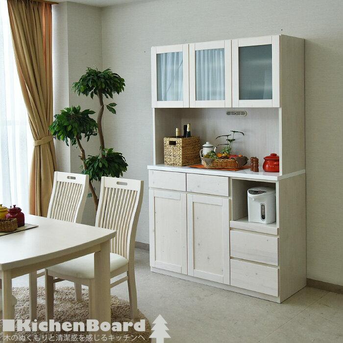 【送料無料】食器棚 キッチンボード 幅120 完成品 木製品 無垢 カップボード オープンボード レンジ台 キッチンキッチン収納 キャビネット 北欧 カントリー
