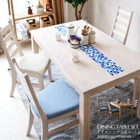 【クーポン配布中】ダイニングテーブルセット 135cm 食卓セット 5点セット 木製 フレンチ カントリー ガラス タイル モダン ホワイト ブラウン 食卓 かわいい シンプル