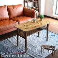 【ソファーでの作業にぴったりの高さ】60cmのおしゃれテーブルは?
