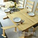 【送料無料】150cm ダイニングテーブルセット ヒノキ ダイニングテーブル 食卓 食卓 6人掛け テーブル シンプル モダン 北欧 大川市