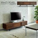 【クーポン配布中】145cm テレビボード TVボード ウォールナット ブラウン ロータイプ テレビ台 北欧 リビング リビン…