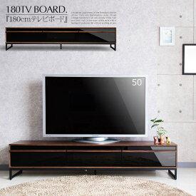 TVボード 180cm テレビボード 北欧 木製 ビンテージ風 脚 付き おしゃれ リビング ブルックリンスタイル ウォールナット デザイン モダン シンプル