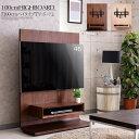 【クーポン配布中】ハイタイプ 壁掛け テレビ台 テレビボード 幅100cm リビングボード TV台 壁掛けテレビ用 TVボード …