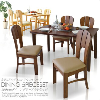 P12jul15 150 Cm Dining Table Set Chairs Of 5 Four Seat Tables ōkawa Simple Modern
