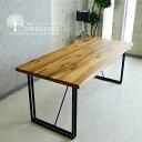 * ダイニングテーブル 幅180 オーク 無垢 木製 ダイニング 食卓テーブル フォースター塗装 ウレタン仕上げ テーブル