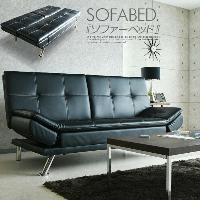 【送料無料】ソファーベッド ソファー ベッド 3人掛け 分割 リクライニング ブラック シングルサイズ 合皮 3Pソファー フロアソファー リビングソファー