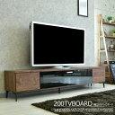 【1日限定11%offクーポン】テレビボード 幅200cm TVボード ウォールナット柄 テレビ台 リビング リビングボード 大型 …