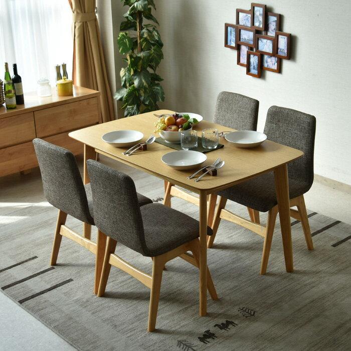 【送料無料】ダイニングテーブルセット 幅120 5点セット 木製 オーク 4人掛け 4人用 カフェスタイル 北欧 おしゃれ 無垢椅子 ダイニングチェアー 食卓セット