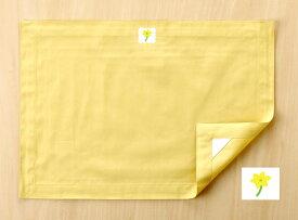 ランチョンマット名札(氏名票)つき縦35cm横50cm黄色h3黄花額縁仕立て黄色無地3l