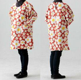 たっぷり ゆったりかっぽう着(割烹着かっぽう着フリーサイズ角スリットタイプ627オレンジに花柄生地も縫製も日本製