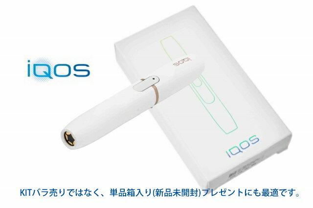 IQOS アイコス ホルダー単品 新品 送料込 ホワイト 箱入未開封 送料一律800円 KITのバラ売りではない フィリップモリス 電子タバコ たばこ 15:00迄支払完了確認で当日発送(休日除)