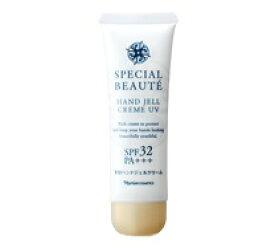 ナリス化粧品 スペシャルボーテ 薬用ホワイトハンドジェルクリームUV