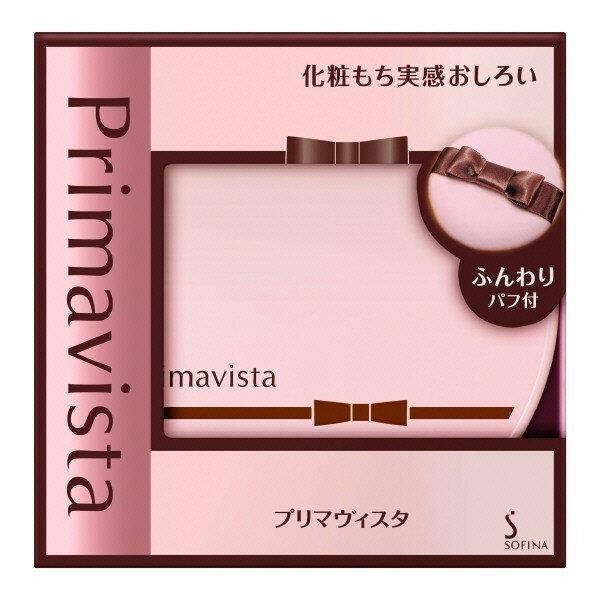 ソフィーナ プリマヴィスタ 化粧もち実感おしろい 12.5g