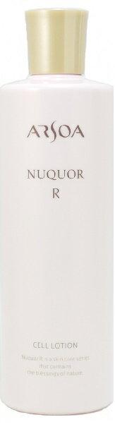 アルソア ヌクォルR セルローション ラージサイズ 230ml