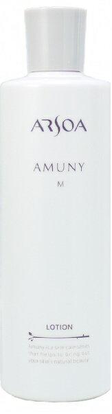 アルソア アムニーM ローション ラージサイズ 230ml