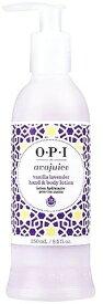 OPI 国内正規品 アボジュース バニララベンダー ハンド&ボディローション 250ml