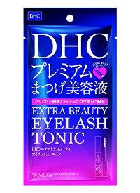 DHC エクストラビューティ アイラッシュトニック 6.5ml