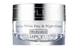 アンプルール ラグジュアリーホワイト 薬用デイ&ナイトクリーム 30g