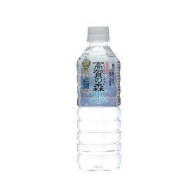 奥長良川名水 高賀の森水 500ml 24本入