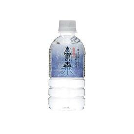 奥長良川名水 高賀の森水 350ml 24本入