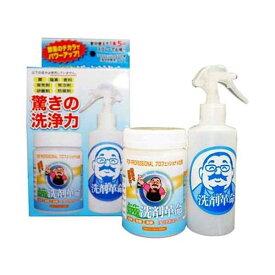 ティーシーサポート スーパー洗剤革命 300g 【3個セット】