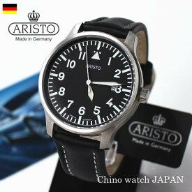 アリスト Aristo Pilot Quartz 3H84 RONDA515 ドイツ時計