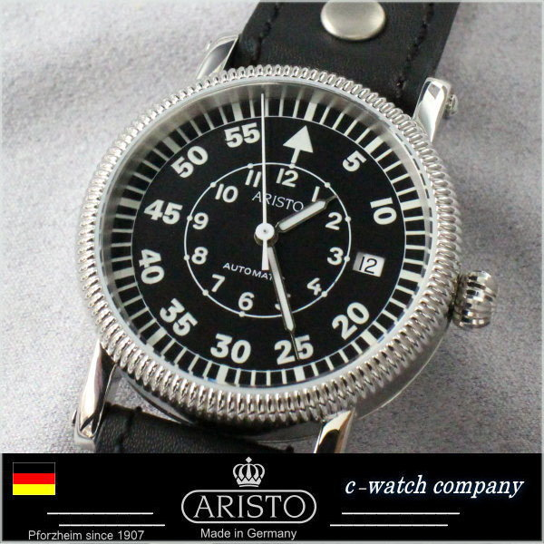 アリスト Aristo 4H32M ドイツ時計 自動巻き パイロットウォッチ made in GERMANY
