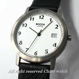 fd47dbf25d Boccia Titanium ボッチア チタニュウム 腕時計 510-95 メンズ クラシック クォーツ ドイツ時計 送料無料