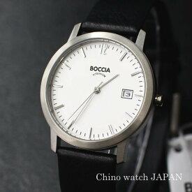 hot sale online 5cd93 46ae9 楽天市場】超軽量(腕時計)の通販