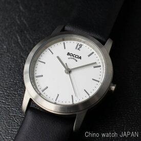 dd6b353b68 Boccia Titanium ボッチア チタニュウム 腕時計 3291-03 レディース クラシック クォーツ ドイツ時計 送料無料