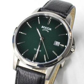 BOCCIA TITANIUM ボッチア チタニュウム 腕時計 3633-02 メンズ クォーツ ドイツ時計 送料無料 ブランド