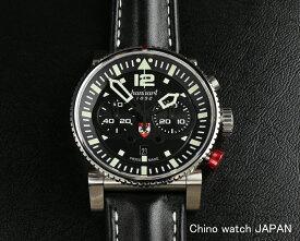 ハンハルト Primus Austrian Airforce Pilot 世界限定100本 ドイツ時計 自動巻き 10気圧防水