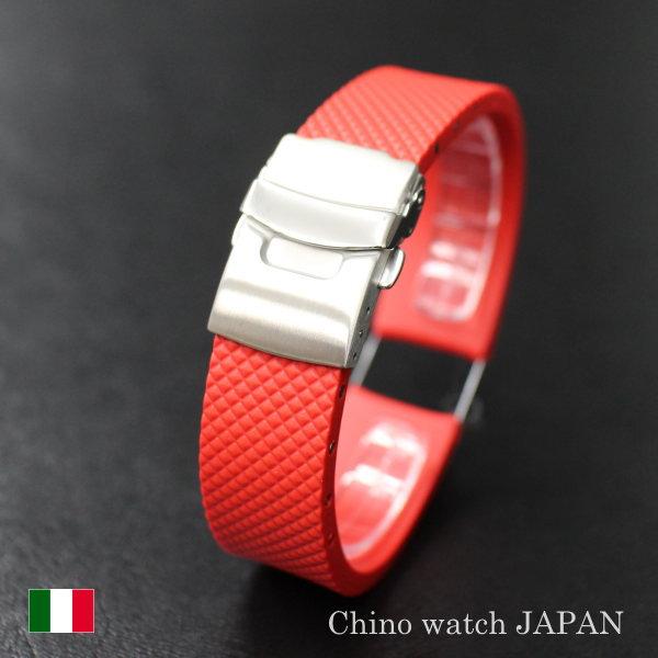 BC ボネット・シンチュリーニ ラバーベルト 18mm 20mm RED Dバックルモデル オリス/オリスBC3/ORIS/ダイバーズウォッチ 送料無料 腕時計 時計