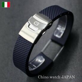 BC ボネット・シンチュリーニ ラバーベルト 20mm 22mm 濃紺 Dバックルモデル オリス/オリスBC3/ORIS/ダイバーズウォッチ 送料無料 腕時計 時計