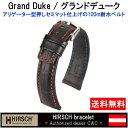 HIRSCH 腕時計ベルト ヒルシュ グランドデューク 18mm 20mm 22mm 24mm 時計ベルト バンド 腕時計用 時計 送料無料