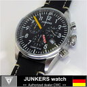 JUNKERS ユンカース COCKPIT JU52 6180-3QZ ドイツ時計 クロノグラフ クォーツ 腕時計 時計 楽天カード分割