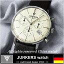JUNKERS ユンカース バウハウス 6089-5QZ クォーツ ドイツ時計 腕時計 送料無料 楽天カード分割