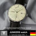 JUNKERS ユンカース バウハウス 6060-5AT 自動巻き ドイツ時計 腕時計 送料無料 楽天カード分割